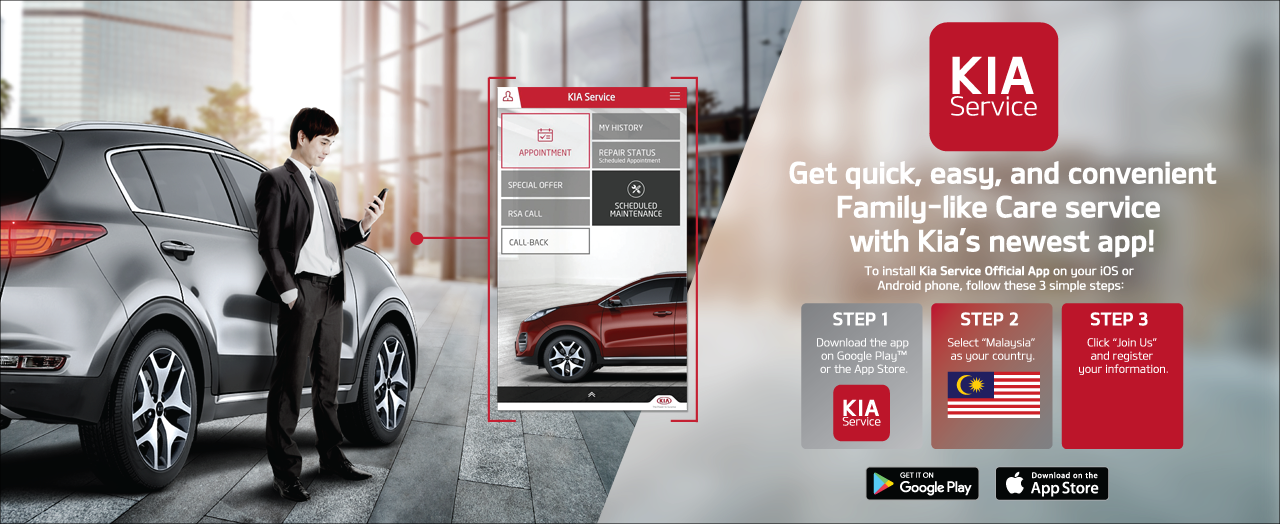 KIA_Service-App_Website-Slider_1280x524_FA_O_E