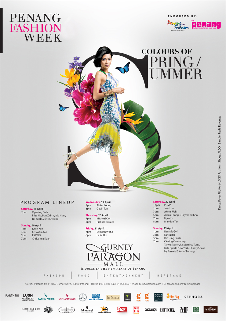 GPM_PFW17_Star Fullpage Ad copy
