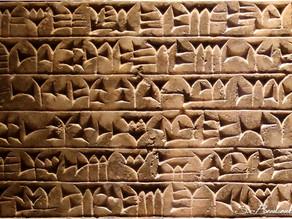 Le calendrier mésopotamien