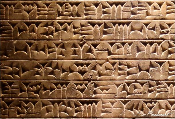 Tablette en cunéiforme