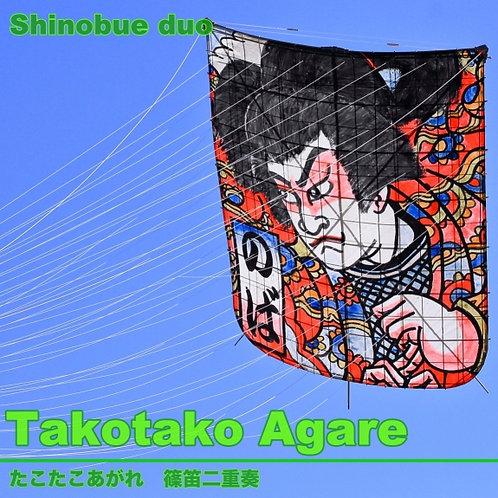 Takotako Agare - Shinobue Duo