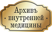 АВМ_RUS_без_фона_ноя'19.png