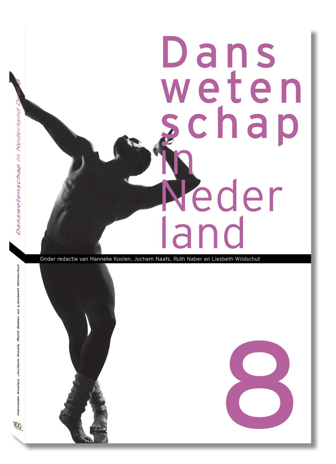 Danswetenschap - 2015