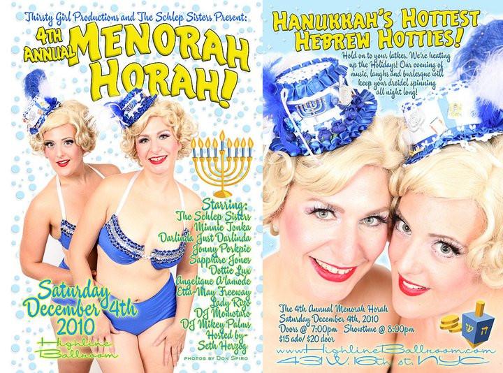 4th Annual Menorah Horah.jpg