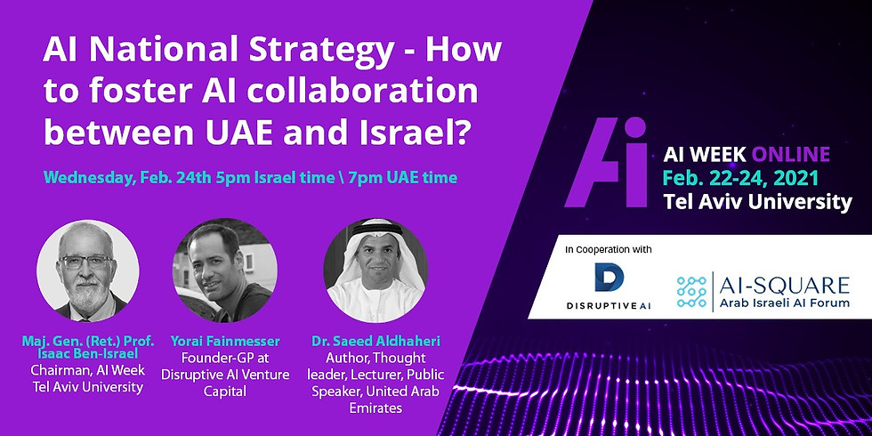 AI National Strategy - How to foster AI collaboration between UAE and Israel