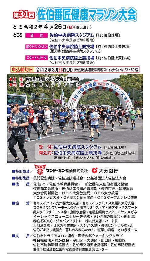 表紙差し替え 〆切日変更0323-500.png