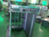 kIsun feeder stacker (1).JPG