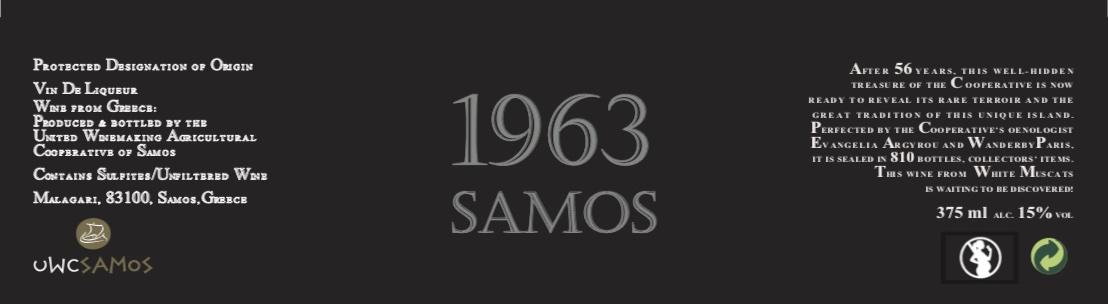 1963 Samos