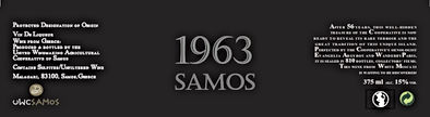 1963 samos.jpg