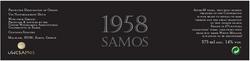 1958 Samos