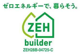 ZEHbuilder_logo_copy.jpg