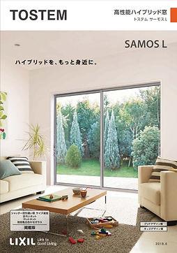 サーモスL-pdf.jpg