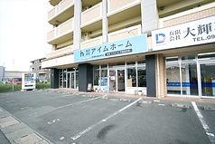 DSC01931_R.jpg