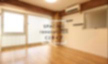 不動産,賃貸,仙台,リノベーション,ペット可,アパート