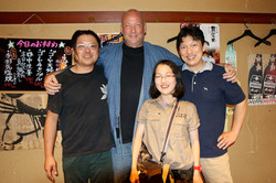 My Japanese Karate Family!