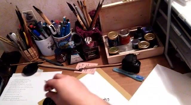 Calligrafando una Calligramma con una poesia del Rumi