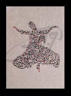 il derviscio, poesia del Rumi