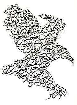 poesia Beduina
