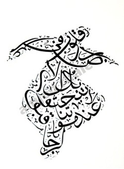 Derviscio , poesia del Rumi