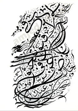 Poesia Rumi