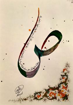 Saad (preghiera)