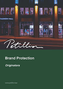 Cover Page Brand Protection Brochure.jpg