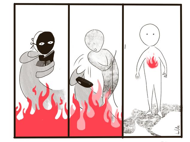 Выжженный
