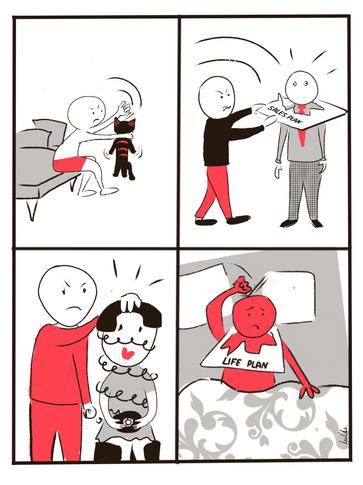 Жестокий