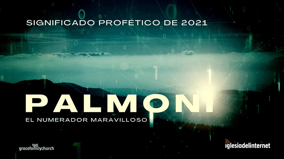 Palmoni-esp-2.jpg