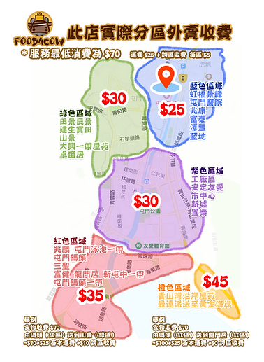 收費地圖虹橋.png
