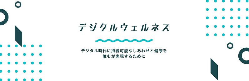 スクリーンショット 2021-09-15 5.01.33.png