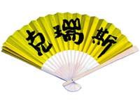 Airbrushed-Fan-Party-Favor.jpg
