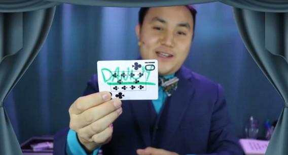 Nathan-Phan-Virtual-Magic.jpg