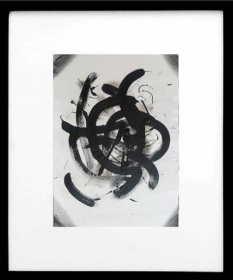 Yin Yang II