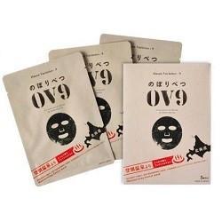 北海道登別温泉OV9スキンケアシリーズ