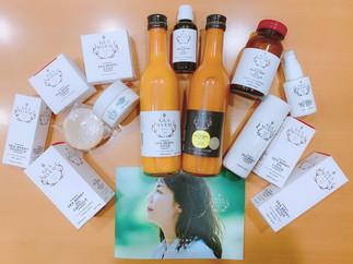 イエロードクタージャパンーGUAMARAL健康食品・スキンケア