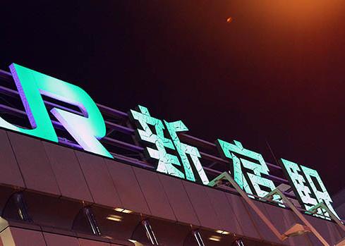 VINRECH 3D Photography-JAPON 14-08-2012_