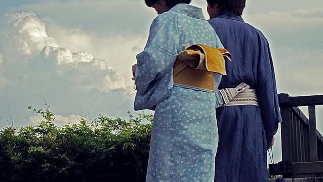 TRAVEL THE WORLD: KYOTO