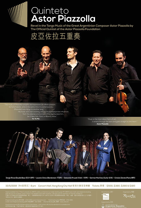 Poster_Piazzolla.jpg
