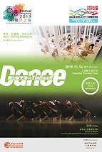 Shanghai-Dance.jpg
