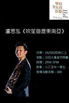 PAM03_web banner_500 x 750px.jpg