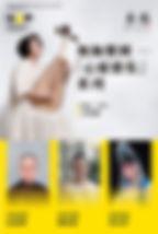 WUJI e-banner_720x1080.jpg