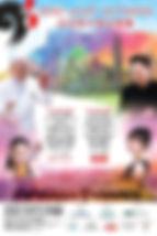 AYO Poster_HK.jpg