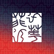 logo2020 square.png