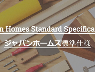 Japan Homes Standard Specifications