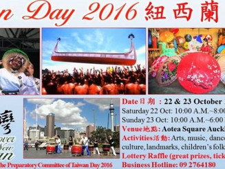 Taiwan Day Is Coming This Week End!! Oct 22-23