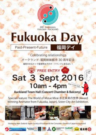 Fukuoka day