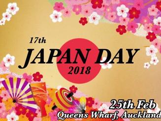 Japan Day 2018 02/03/2018