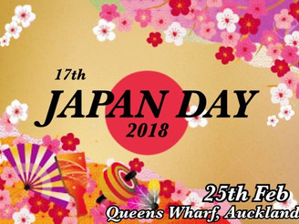 Japan Day 2018 02/03/2018