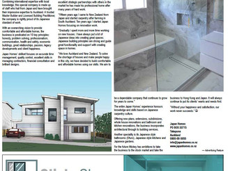 Japan Homes On Local Journals